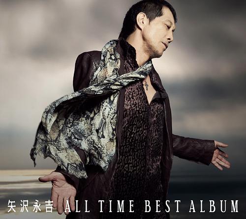 Image result for Yazawa Eikichi ALL TIME BEST ALBUM