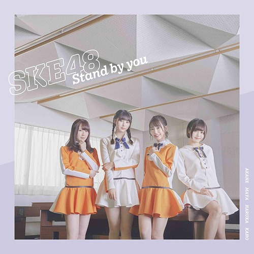 Stand by you [CD+DVD/Regular Edition/TYPE-B]