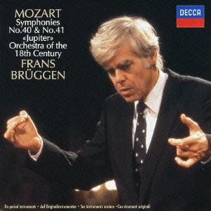 Cdjapan   Mozart  Symphonies No 40  No 41  U0026quot Jupiter U0026quot  Frans