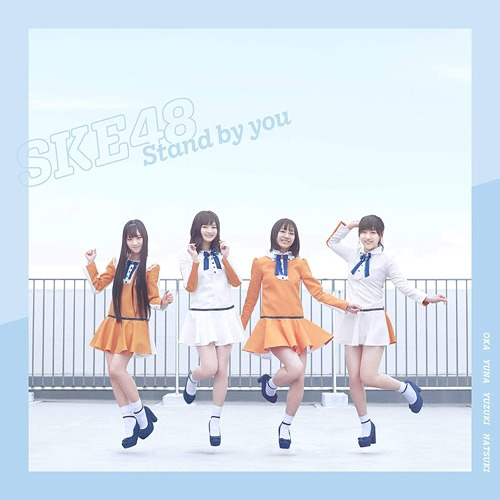 Stand by you [CD+DVD/Regular Edition/TYPE-C]