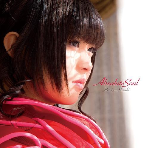 [Album/Single] Konomi Suzuki - Absolute Soul