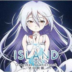 CDJapan ISLAND Anime Original Soundtrack Animation Music By Akiyuki Tateyama CD Album