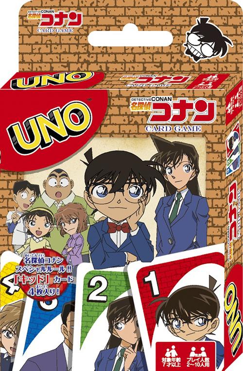 Case Closed (Detective Conan) Uno
