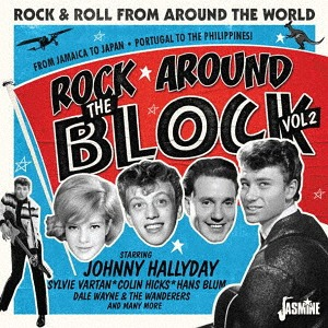 cdjapan rock around the block vol 2 rock roll from around the