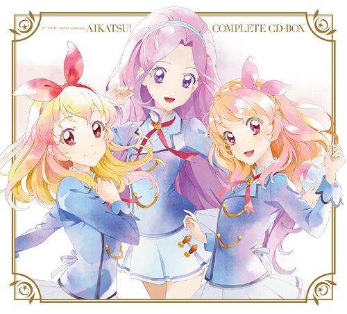 Cdjapan Quot Aikatsu Anime Data Carddass Quot Complete Cd