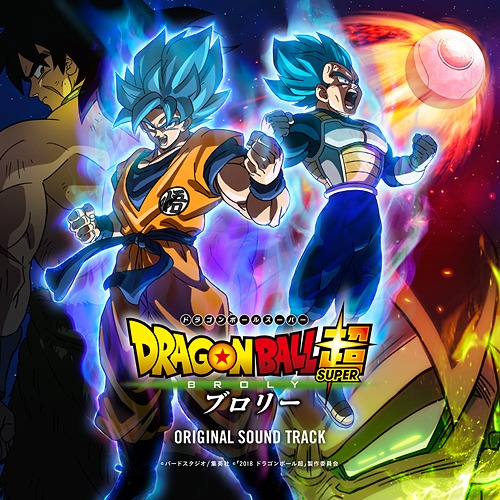 "Dragon Ball Broly Full Movie: CDJapan : ""Dragon Ball Super: Broly (Movie)"" Original"