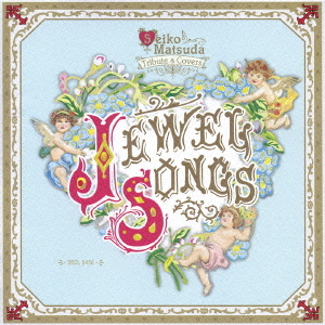 CDJapan : Jewel Songs - Seiko ...