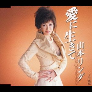 Linda yamamoto: dounimo tomaranai(hqcd)(reissue)