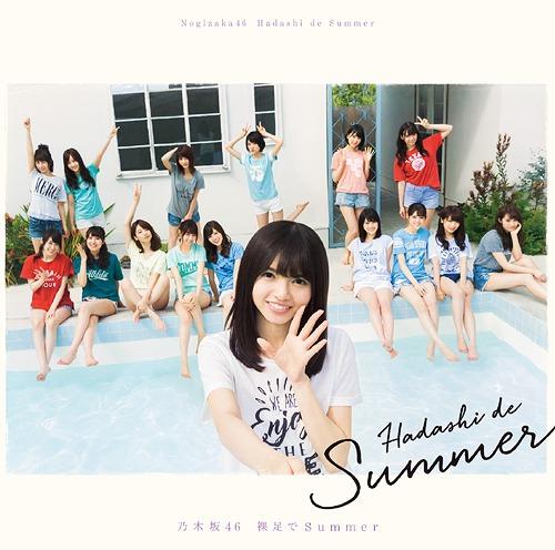 Nogizaka 46 Hadashi De Summer