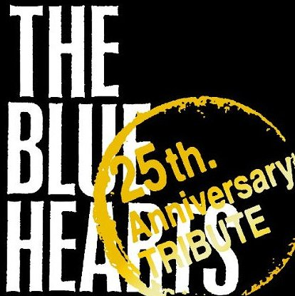 "CDJapan : THE BLUE HEARTS ""25t..."