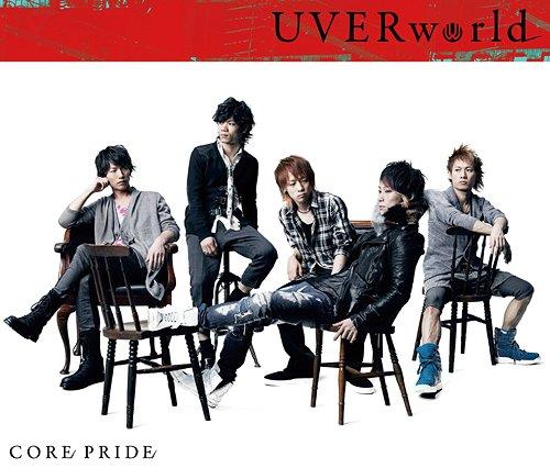 uverworld core pride