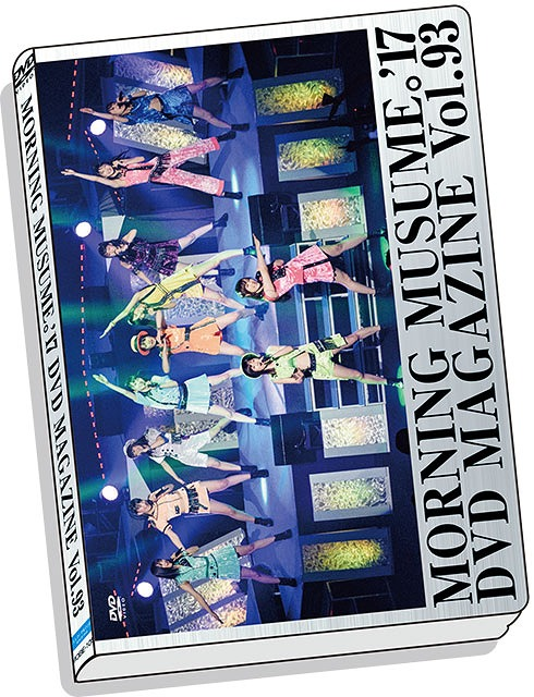 Morning Musume.'17 DVD Magazine Vol.93 / Morning Musume.'17