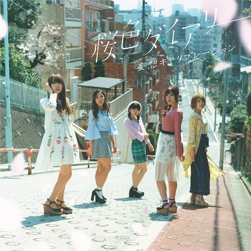 [Album/Single] Moso Calibration - Sakurairo Diary (桜色ダイアリー)