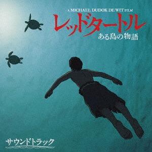 red turtle movie online free