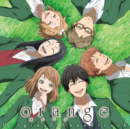 Orange Tv Anime Original Soundtrack