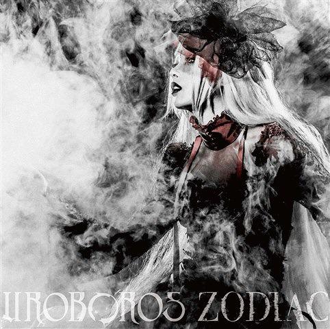 UROBOROS - ZODIAC (EP)