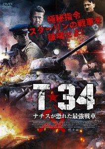 t 34 movie