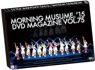 MORNING MUSUME.'15 DVD Magazine / Morning Musume.'15