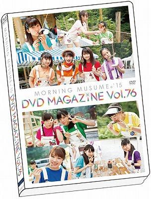 MORNING MUSUME.'15 DVD Magazin / MORNING MUSUME.'15