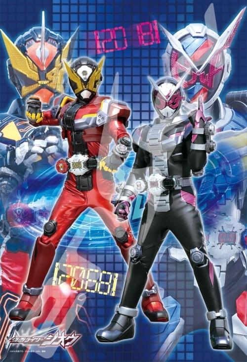 Cdjapan Jigsaw 108 Large Piece Kamen Rider Zi O Masked Rider Zi O