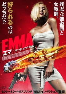 hunting emma movie