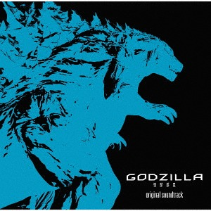 godzilla monster planet white out download