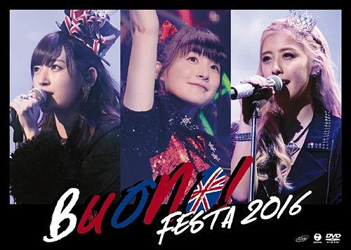 Buono! Festa 2016 / Buono!