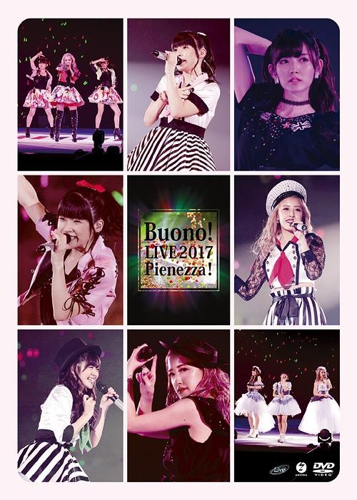 Buono! Live 2017 - Pienezza! - / Buono!