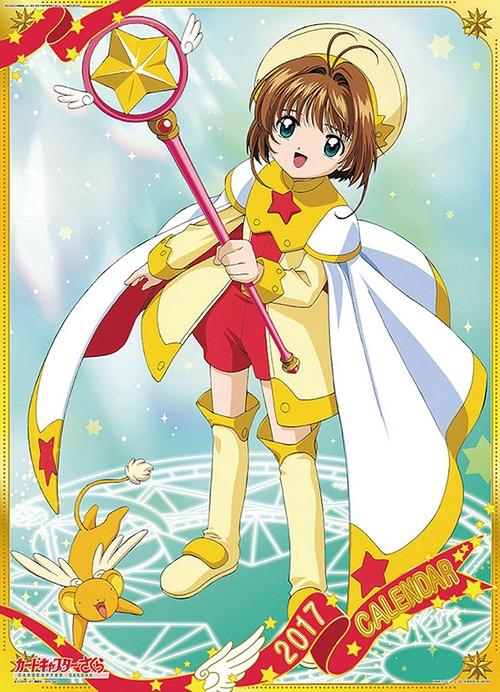 Cdjapan Cardcaptor Sakura Calendar 2017 Try X Ltd