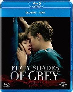 50 shades of grey release date dvd in Brisbane
