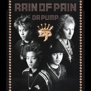 cdjapan rain of pain da pump cd album