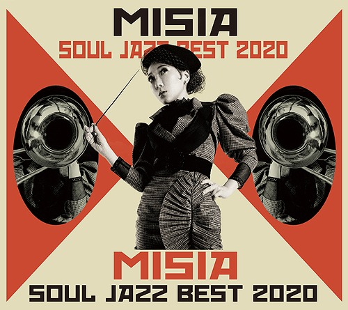 Best Albums Of 2020 So Far.Misia Soul Jazz Best 2020 Blu Spec Cd2 Regular Edition