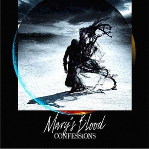 Image of Mary's Blood - CONFESSiONS