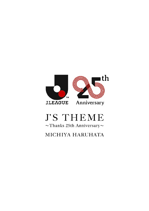 cdjapan j s theme thanks 25th anniversary cd dvd photo