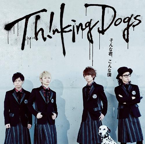 [Album/Single] Thinking Dogs - Sonna Kimi.konna Boku