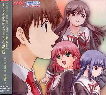tokimeki memorial only love kiss
