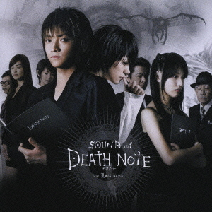 Cdjapan Sound Of Death Note The Last Name Original