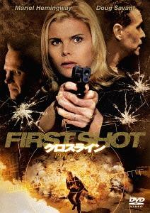 cdjapan first shot movie dvd