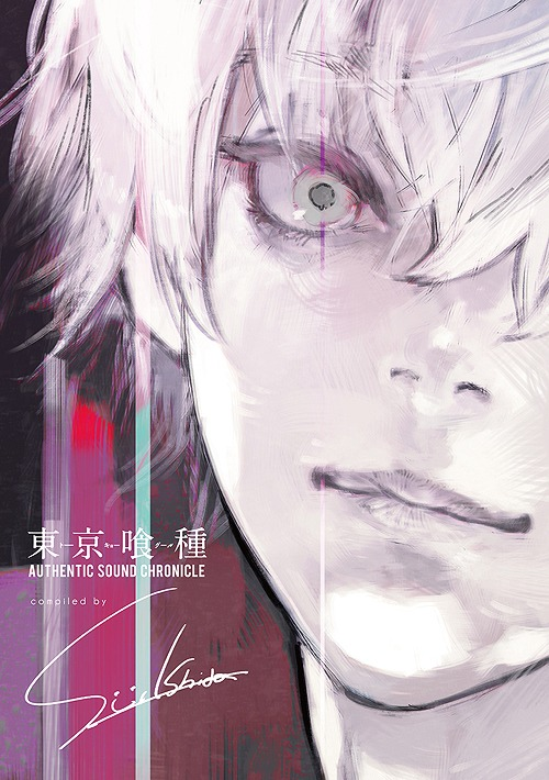 Tokyo Ghoul re Bonus Illustration card Kaneki Ken Sui Ishida Limited Anime