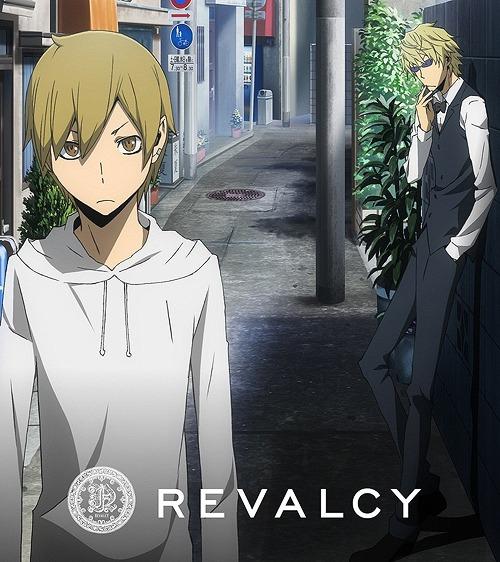 [PV] REVALCY - EXIT