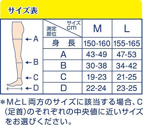 Dr Scholl Medi QttO Long Sleep Wearing Slimming Socks M or L size Lavender JP
