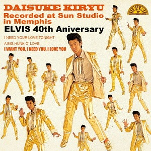 elvis at sun cd jp