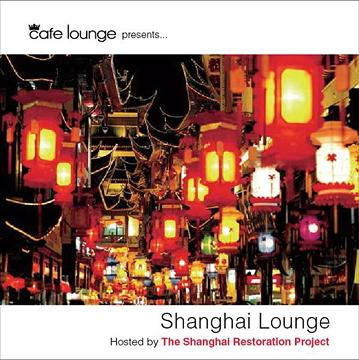 Cdjapan Cafe Lounge Presents Shanghai Lounge Hosted By