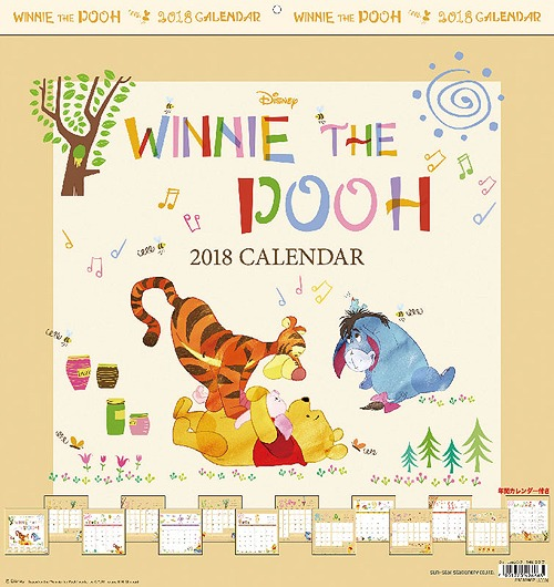 Cdjapan winnie the pooh calendar 2018 try x ltd disney cdjapan winnie the pooh calendar 2018 try x ltd disney collectible voltagebd Image collections