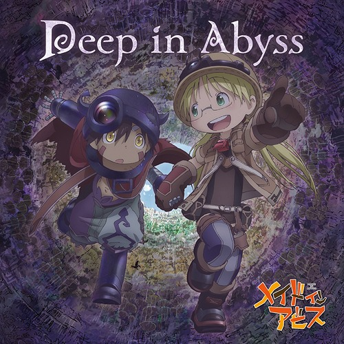 """CDJapan : """"Made In Abyss (Anime)"""" Intro Theme: Deep In"""