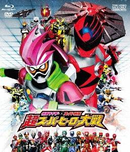 Cdjapan Kamen Rider X Super Sentai Ultra Super Hero