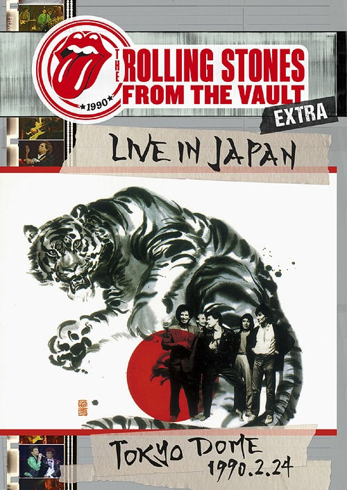 Cdjapan From The Vault Extra Live In Japan Tokyo