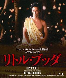 ผลการค้นหารูปภาพสำหรับ little buddha FILM
