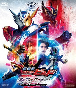cdjapan kamen rider build be the one movie collector s pack