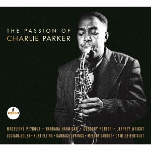 cdjapan the passion of charlie parker japan edition shm cd